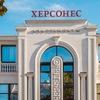 Apartamenty Khersones