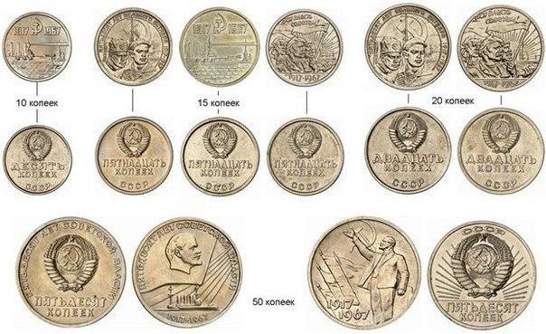 Покупка монет в ижевске стоимость монеты santa maria