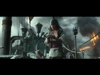 Эксклюзивный трейлер к фильму Пираты Карибского моря 5 (25 мая 2017)