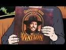 Майк Джадж Представляет: Байки из Концертного Автобуса - Уэйлон Дженнингс (часть вторая)