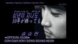 Грустная история любви ОСТ из фильма Поет Сон Сын Хон Sad+Love+Story+OST