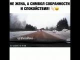 Согласны? ?#вайн #видео #смешно #vine #юмор #прикол #мило #юморист #ржака #приколы #смех #шутка #ржач #мем #LOL #fail #fails