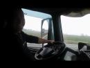 Автобан,Гданськ Лодзь,дорога дамой
