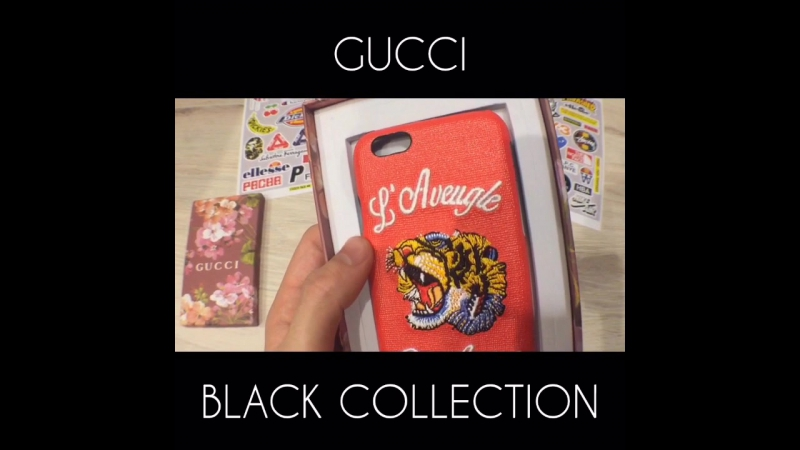Чехол Gucci для iPhone из магазина BLACK COLLECTION