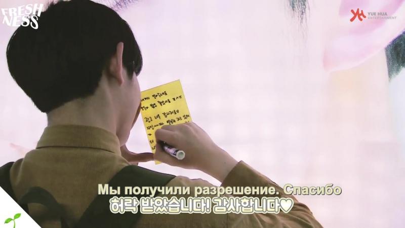 [RUS.SUB][01.07.17] YH Living Journal 1