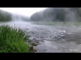 Река. Утро. Релакс. Медитация. Звук, шум воды. Туман. Природа. Музыка. Йога. Вилия.