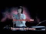2yxa_ru_Ahra_-_Karie_glaza_karaoke__PI7HjAthKNs