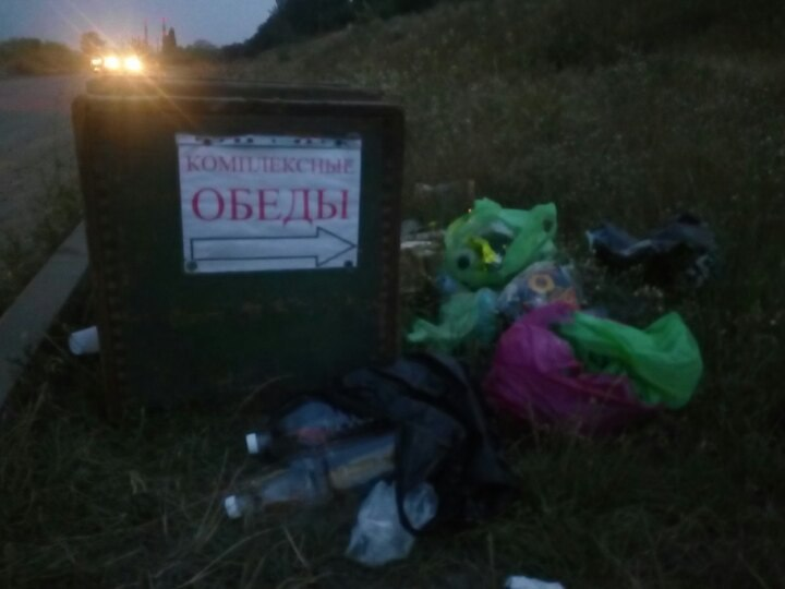 Елена Панова | Таганрог