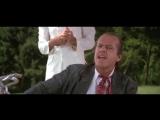 «Иствикские ведьмы» (1987) — Дэрил Ван Хорн (Джек Николсон) о браке