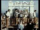 «Трест, который лопнул» Одесская киностудия, 1982 — аттракцион Частная жизнь горожан