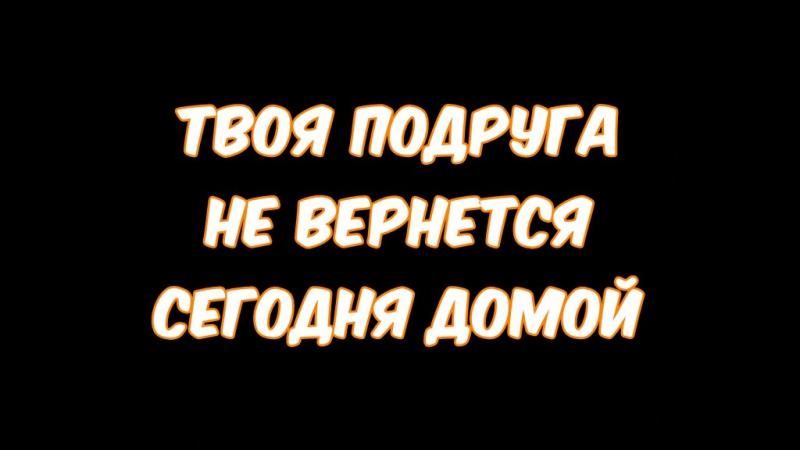 Saint Cole - Мой трип (Lyric Video)