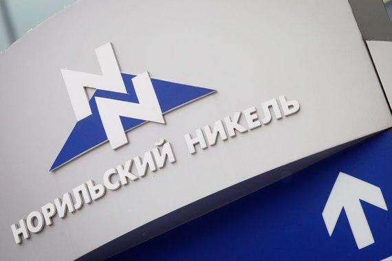 Торговая идея на сегодня: ГМК Норникель, «покупать», ТР 9500 руб. На