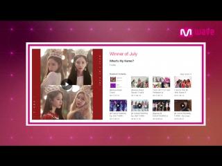 [Mwave Music Chart] Queens of July - T-ARA