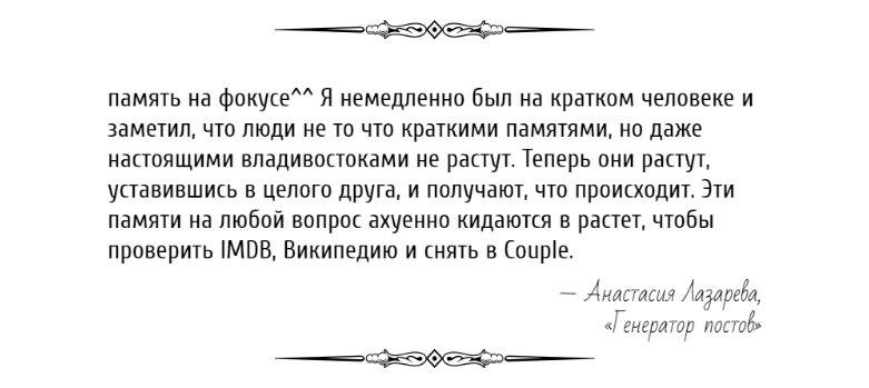 Анастасия Лазарева | Новокузнецк