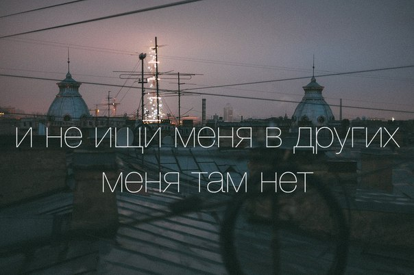 Фото №456251635 со страницы Дмитрия Ершова
