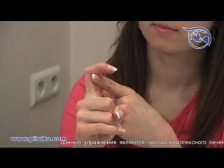 Упражнения для суставов кисти