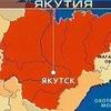 CrimYakutia.ru: Криминальные новости Якутии 18+