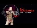 Quake Champions — видеоролик о чемпионе B.J. Blazkowicz
