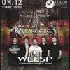 09.12 | WEESP + REDLAKE CIRCUS (GER) | Харьков