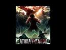 Rap Обзор Shingeki no Kyojin Season 2 Атака Титанов 2