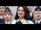Клип кадетов и депутата- единоросса дядя Вова мы стобой