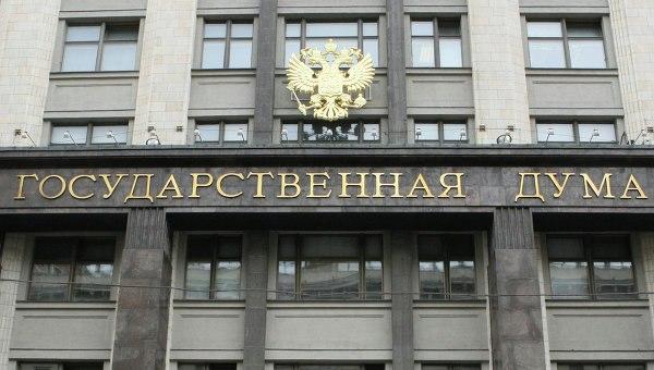 В Госдуме прокомментировали заявление Киева о планах России по стягиванию к границам Украины войск