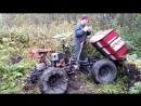 трактор из мотоблока угра