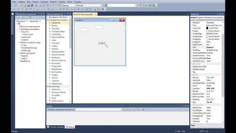 Начальная страница - Microsoft Visual C 2010, экспресс-выпуск 23.10.2017 20_16_54Trim