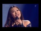 Голос 2017  Ян Гэ и Леонсия Эрденко - Мне Нравится