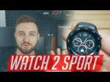 Huawei Watch 2 Sport - обзорчик!