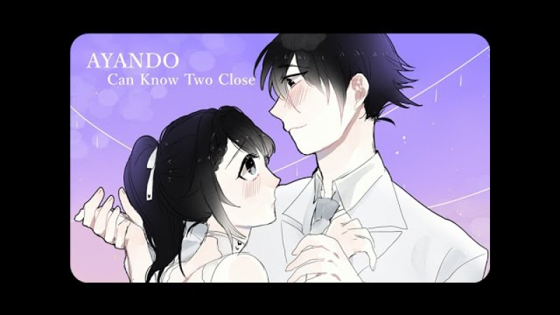 【Budo x Ayano】Can Know Two Close