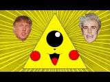 I'm in the Illuminati (Shape of You PARODY) ~ Rucka Rucka Ali