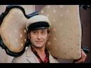12 стульев 4 серия 1976 Сатирическая комедия Фильмы Золотая коллекция