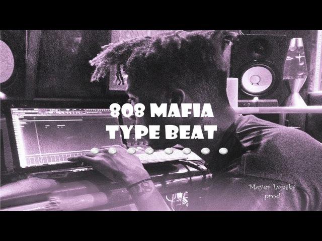 808 Mafia x Southside x TM88 x Lex Luger Type Beat - 848 (Prod. By Meyer Lvnsky)