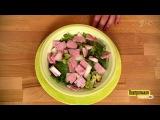 Рецепт от Анны Седоковой: Салат сдыней иветчиной. Контрольная закупка на Первом канале
