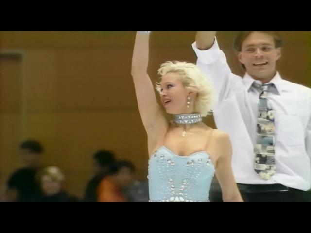 HD Pasha Grishuk and Evgeni Platov You'll See 1997 NHK Trophy Exhibition