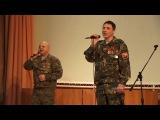 Сергей Исаев и Алексей Мащенко - Боевое Братство