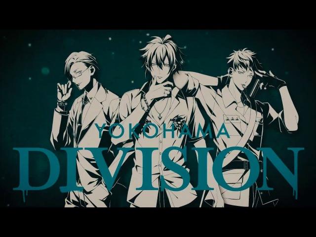 ヒプノシスマイク「BAYSIDE M.T.C」 ヨコハマ・ディビジョン MAD TRIGGER CREW Trailer