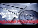 Резка керамогранита болгаркой без сколов, Идеальный, чистый рез плитки.