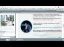 Вебинар от 02.02.17. Презентация плана возможностей SunWay Global Company.