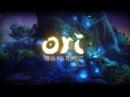 Прохождение игры Ori and the Blind Forest (часть 1) ОКУНЁМСЯ В ЭТУ КРАСОТУ