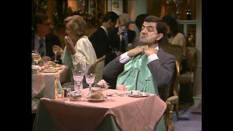 Мистер Бин в ресторане