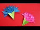 Цветы Из Бумаги Своими Руками СУПЕР Простая ГВОЗДИКА на Открытку Гвоздики Оригами