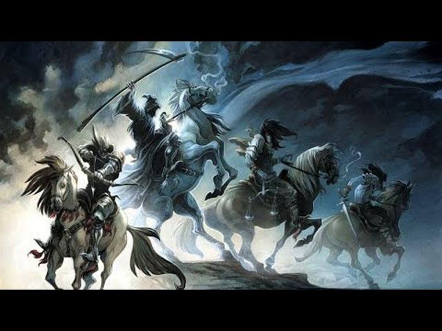 Пять дней до конца света - Семь всадников апокалипсиса - Засекреченные списки