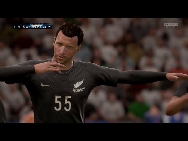 8 Tour RLXO Mafia vs Vatnik Crew FIFA18 XBOX ONE