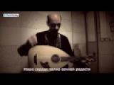 Иранская музыка - Песня Подбирающий колосья