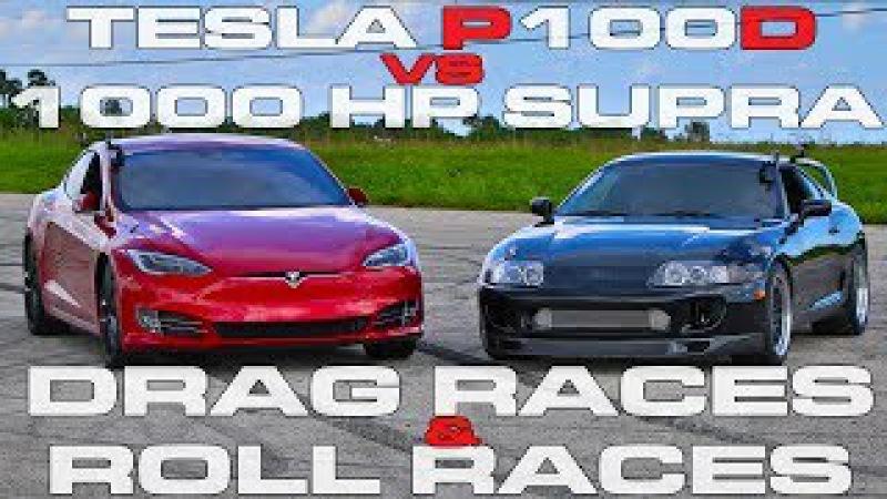 Tesla Model S P100D Ludicrous vs 1,000 HP Toyota Supra Turbo Drag Racing and Roll Racing