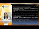Гаджиева З К Гиперактивный мочевой пузырь у женщин клиника диагностика лечение