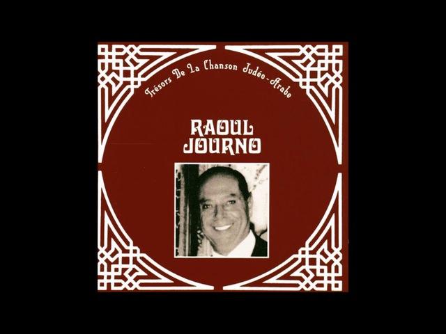 Raoul Journo - Ya Samra (Tunisie)