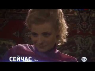 Односерийная мелодрама про деревенскую жизнь Два Ивана 2013